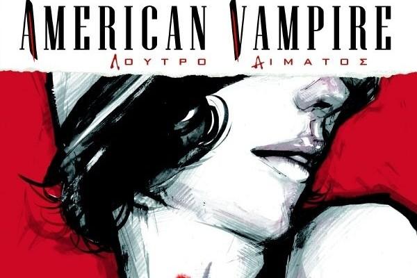American Vampire των Snyder, Albuquerque, King