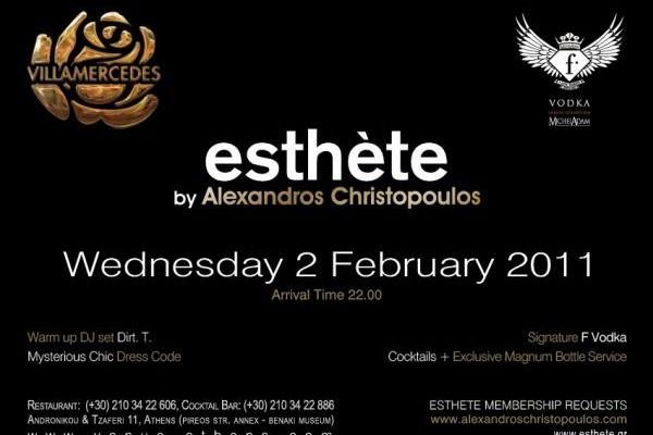 Το 2ο Esthete party του Αλέξανδρου Χριστόπουλου στο Villa Mercedes