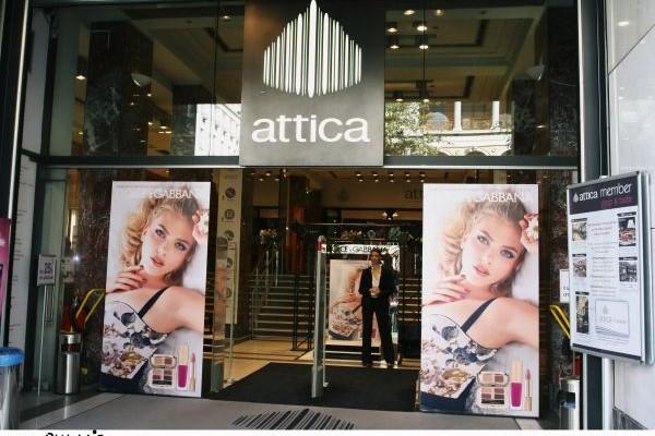 Στο πολυκατάστημα Attica στο CityLink, η νέα συλλογή Dolce&Gabbana make up!