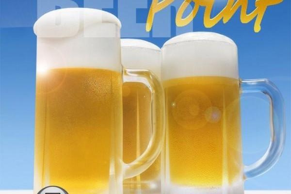 Η ιστοσελίδα Houseofwine.gr μας παρουσιάζει το beer point