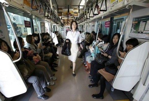 Metro μόνο για γυναίκες για να μην τις χουφτώνουν!