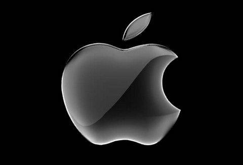 Τι σημαίνει το δαγκωμένο μήλο της Apple;