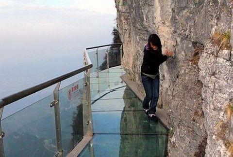 Τολμάς να περπατήσεις σε αυτό το μονοπάτι;;