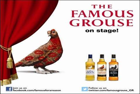 Η The Famous Family συναντά τον Birdy, το αγόρι-πουλί