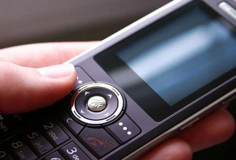 Εφαρμογή στο κινητό σας ενημερώνει πότε να πάτε τουαλέτα!!