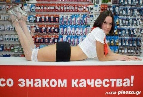 Αυτό το κατάστημα κινητής τηλεφωνίας είναι πολύ....sexy!!!(PHOTOS)