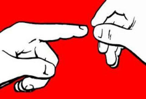 Για τράβα το δάκτυλο…(Ετοιμάσου για πολύ γέλιο)!
