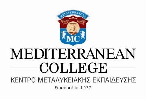 Mediterranean College: Μεταπτυχιακό πρόγραμμα ειδικά σχεδιασμένο για εργαζόμενους.