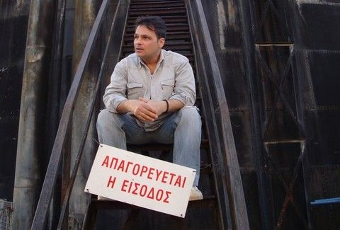 ο Σταμάτης Γαρδέλης, σε ρόλο... θρίλερ στην Τεχνόπολις!