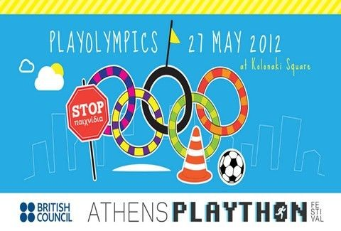 Athens Plaython: Παίξε για την πόλη σου!