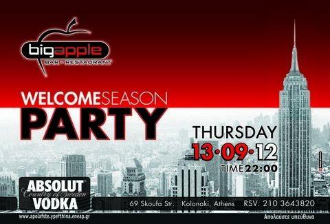 Το Big Apple στο Κολωνάκι υποδέχεται το φθινόπωρο με ένα μεγάλο Welcome Season Party στις 13/09!