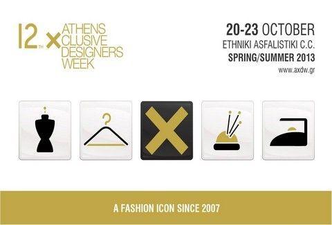 Ο παλμός της μόδας χτυπάει για 12η φορά στην Athens Xclusive Designers Week
