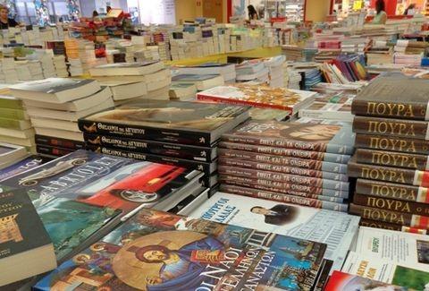 Χριστουγεννιάτικο παζάρι βιβλίων στο River West με εκπτώσεις που φτάνουν το 90%!