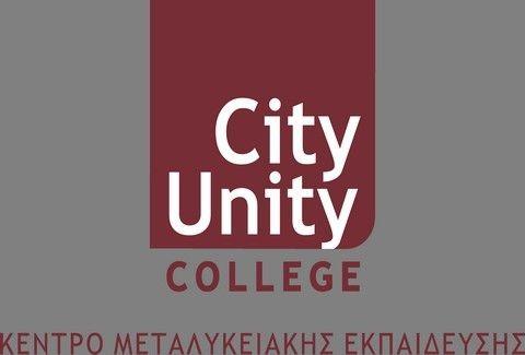 City Unity College: Μια σημαντική διάκριση για τον Καθηγητή Ψυχολογίας & Ιατρικών Επιστημών, Γιώργο Παξινό!