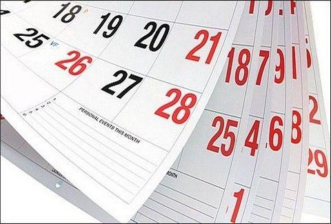 Αργίες 2013: Μάθε ποιες είναι οι καλύτερες... και ετοιμάσου για ταξίδι!