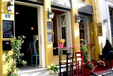 Ποια είναι τα πιο δημοφιλή φθηνά στέκια της Αθήνας;;;