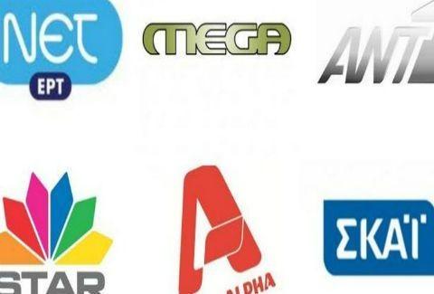 Πόσα και ποια ονόματα, χέρια και προφίλ άλλαξαν οι τηλεοπτικοί σταθμοί στην Ελλάδα; Διαβάστε το αναλυτικό ρεπορτάζ της NEWS!