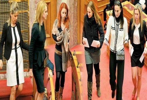 Μπουτίκ Βουλή! Κολωνάκι ή ...παζάρι;;; Από πού ψωνίζουν οι κυρίες του κοινοβουλίου;;; (PHOTOS)