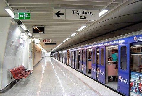 Με Μετρό, Τραμ & Ηλεκτρικό, χωρις λεωφορεία, τρόλεϊ και προαστιακό το Σαββατοκύριακο η Αθήνα.