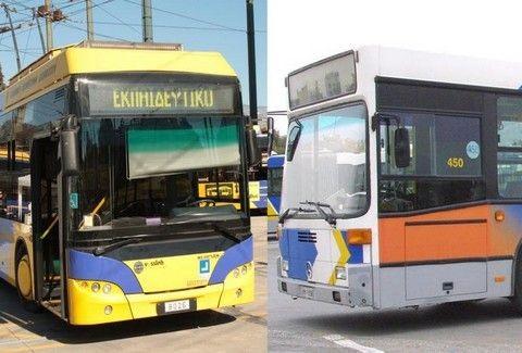 ΑΠΕΡΓΙΕΣ ΣΤΑ ΜΜΜ: Aκινητοποιημένα και σήμερα λεωφορεία και τρόλεϊ...