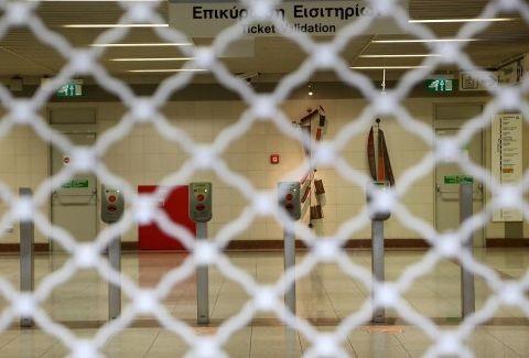7η μέρα χωρίς Μετρό για την Αθήνα!!! Επίταξη και απολύσεις ετοιμάζει η Κυβέρνηση!!!