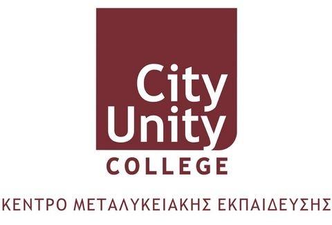 Το City University of Seattle ανάμεσα στα καλύτερα πανεπιστήμια για την online εκπαίδευση!