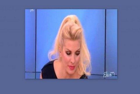 Τα νεύρα μου, τα χάπια μου... Με ποιον είχε νευριάσει η Ελένη Μενεγάκη στην έναρξη της εκπομπής της;;; (VIDEO)