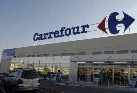 Καταγγέλονται πολεοδομικές αυθαιρεσίες από το Carrefour στον Ελαιώνα!!!