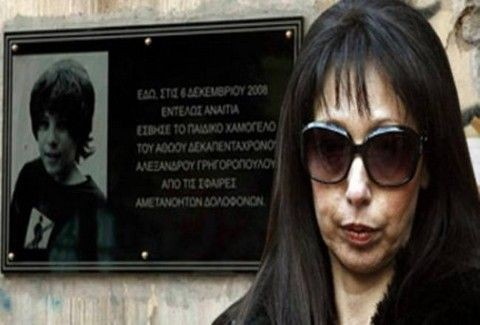 Τζίνα Τσαλικιάν: Η μητέρα του Αλέξη Γρηγορόπουλου ξεσπά!