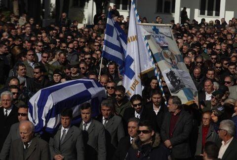 Μνήμες ...χούντας στην κηδεία Ντερτιλή!!! Όλοι οι νοσταλγοί της δικτατορίας ήταν εκεί!!!