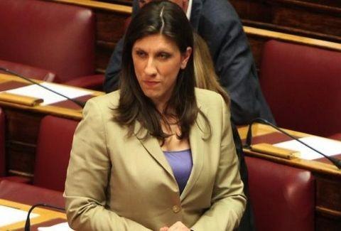 Ποιος είναι ο βιαστής που υπερασπίζεται 7 χρόνια τώρα η Ζωή Κωνσταντοπούλου και το δαιμονικό κόλπο με το υπνωτικό στις τυρόπιτες;