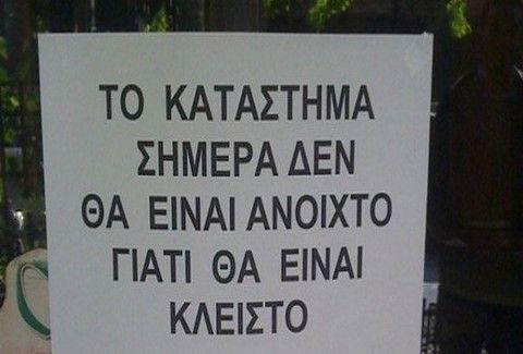 Χάος στα ATM της Κύπρου!!! Ουρές από 'δω μέχρι ...μεθαύριο για να μπορέσουν να έχουν μετρητά!!! (VIDEOS)
