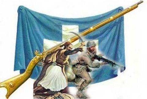 Η αλήθεια για την έναρξη της επανάστασης του 1821! Η σημασία της 25ης Μαρτίου!!!