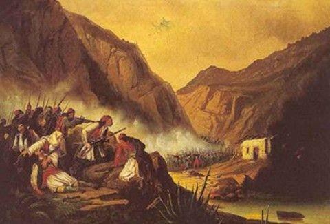 Μάθετε τα πάντα για την ιστορική μάχη στα Δερβενάκια!!!
