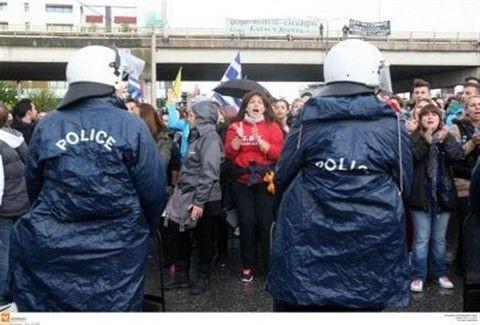 Προφυλακιστέοι οι συλληφθέντες της εμπρηστικής επίθεσης στις Σκουριές!!!