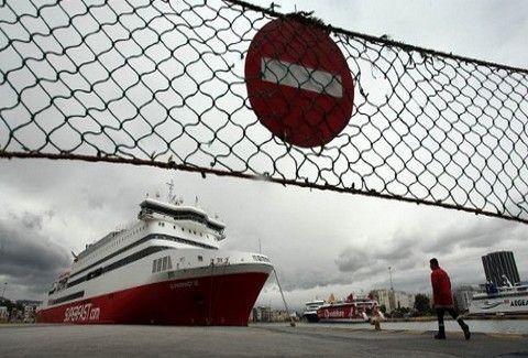 Δεμένα τα πλοία σήμερα λόγω 24ωρης απεργίας των ναυτεργατών!
