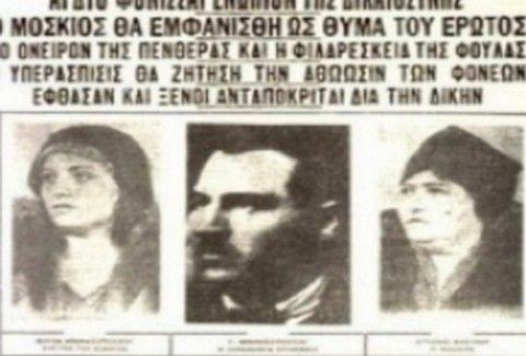 ΝΑΙ, ΜΕ ΣΙΓΟΥΡΙΑ, αυτή είναι η πιο σατανική πεθερά στην ιστορία της Ελλάδας!!! Μάθε τι έκανε!!!