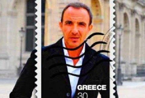 Μήπως είναι λίγο.... ΚΑΤΑΝΤΙΑ;;; Ε όχι και γραμματόσημο της Ελληνικής Δημοκρατίας ο Αλιάγας!!! ΧΑΛΑΡΩΣΤΕ ΛΙΓΟ!