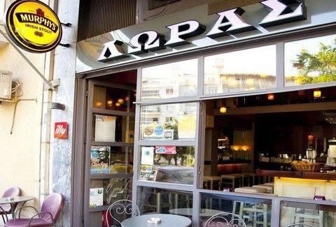 «Λώρας»: Malt με... βαριά ιστορία και άρωμα παλιάς Αθήνας, στην Πλατεία Μαβίλη!
