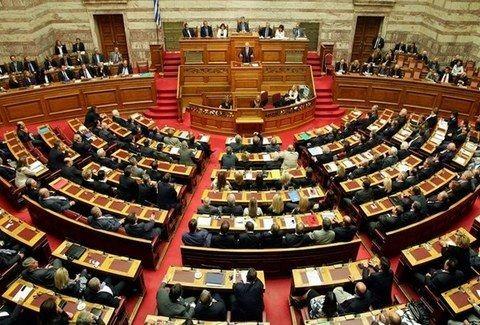 Αιτήσεις για την άρση της Βουλευτικής Ασυλίας για τους Βουλευτές της Χρυσής Αυγής στη Βουλή!!!