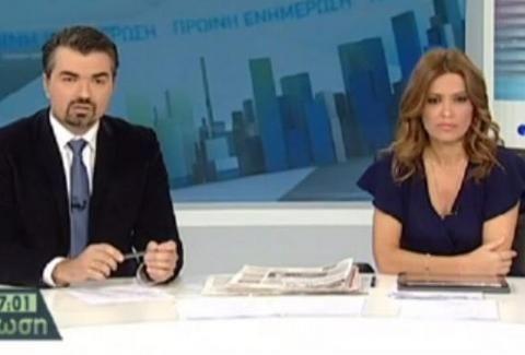 Η αμήχανη στιγμή που η ΔΤ μεταδίδει ότι τα ΜΑΤ μπούκαραν στην ΕΡΤ! (Δείτε τι λένε οι δημοσιογράφοι για την επέμβαση)