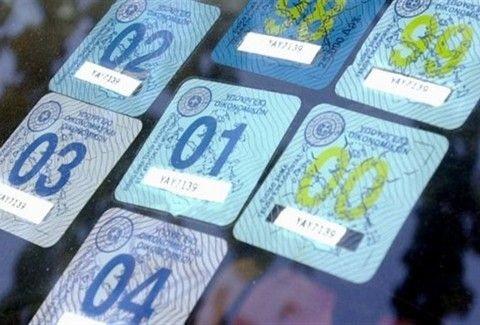 Επανάσταση στο Αγρίνιο! Αντί για τέλη κυκλοφορίας, έδωσαν 25 ευρώ για να...!!!