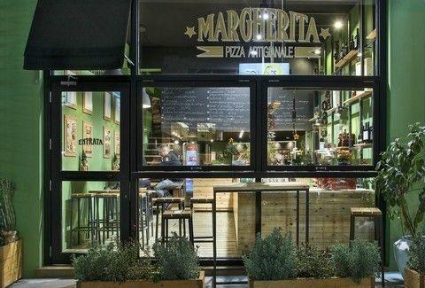 Margerita Pizza Artigianale: Μια γνήσια... ναπολιτάνα στη Νέα Ερυθραία!
