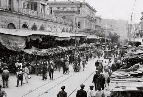 ΡΕΤΡΟ: Η οδός Αθηνάς όπως ήταν το... 1923!