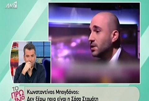 Άγρια ΚΟΝΤΡΑ Μπογδάνου - Λιάγκα! Η επίθεση του δημοσιογράφου του ΣΚΑΪ και η... ΣΠΟΝΤΑΡΑ του Γιώργου!!! (VIDEO)
