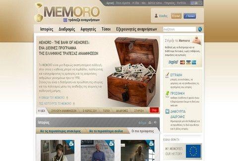 MEMORO: Ένας ιστότοπος με...παρελθόν! - Ποιοι μοιράζονται τις ιστορίες και τις μνήμες τους σε αυτόν;;;;