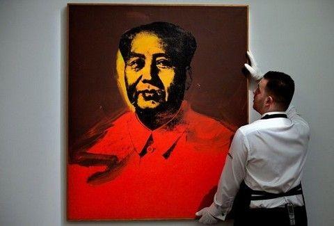 ΔΕΝ ΦΑΝΤΑΖΕΣΑΙ πόσο πουλήθηκε αυτός ο πίνακας!!!!! ΑΠΙΣΤΕΥΤΟ!!!!