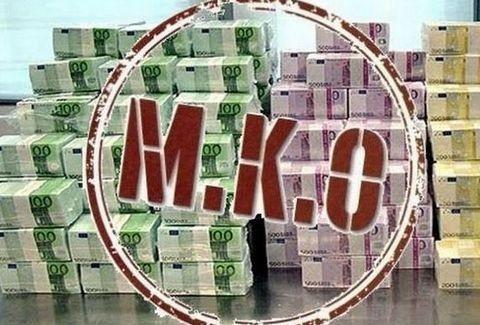 ΑΠΟΚΑΛΥΨΗ - ΒΟΜΒΑ! Αυτές είναι οι 398 ΜΚΟ που χρηματοδότησε ο Άλεξ Ρόντος!!! Δείτε την μακροσκελή λίστα και θα ΠΑΘΕΤΕ ΠΛΑΚΑ