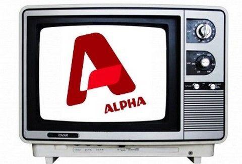 Ποια εκπομπή του Alpha θα συνεχιστεί και τη νέα σεζόν;;; (PHOTO)