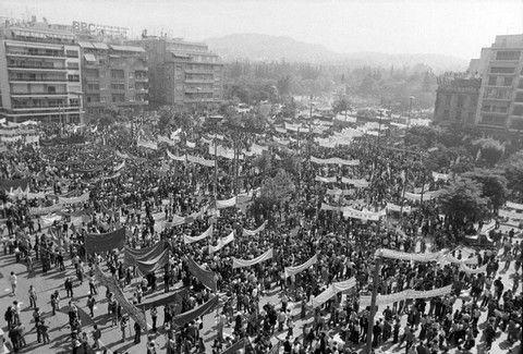 Ρετρό Πρωτομαγιά: Συγκέντρωση στο Πεδίο του Άρεως το 1970! [PHOTO]